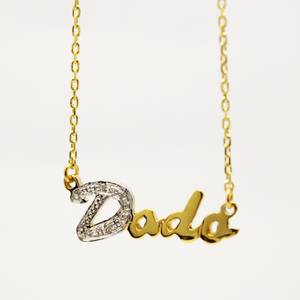 Two Color Name Necklace