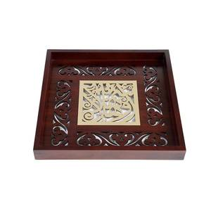 Ahlan Wa Sahlan Tray Dark Brown & Gold