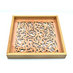 Calligraphy Tray in Classic Oriental Touch