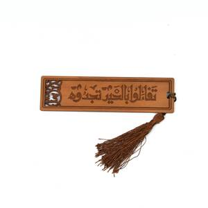 Optimism Luxury Wooden Bookmark