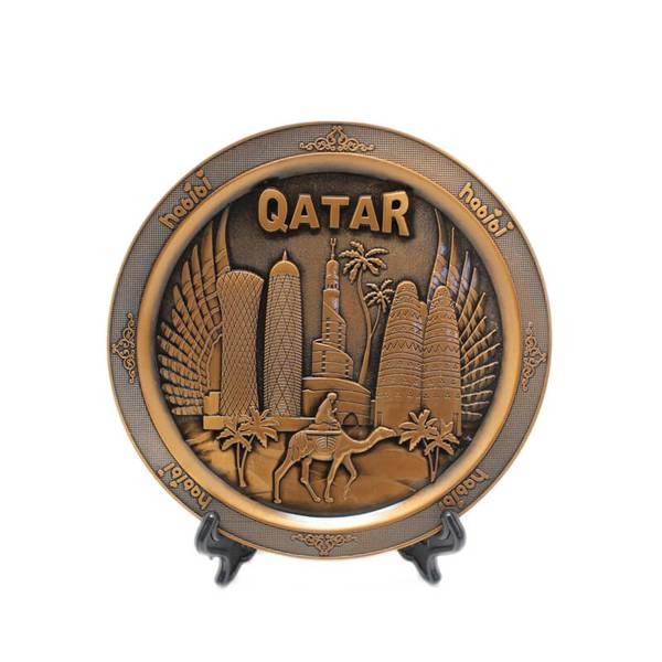 Qatar Decoration Showpiece Plate With Landmarks Display and Stand