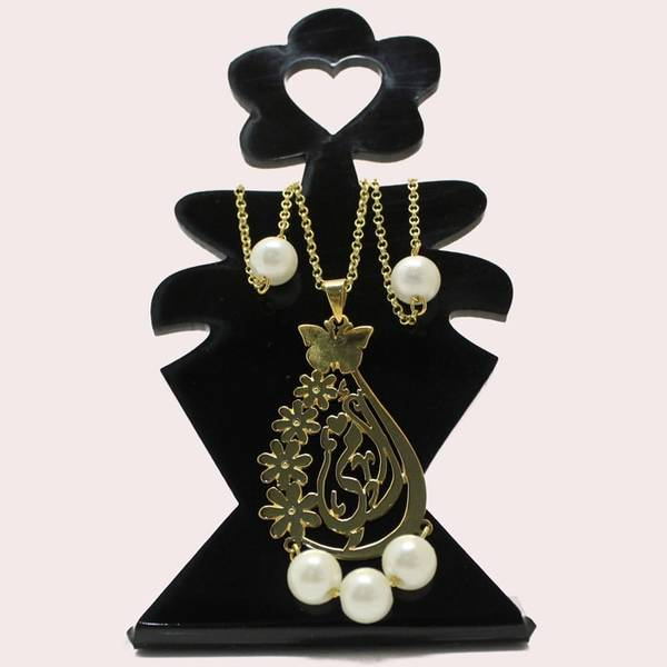 """Mother Day Box 