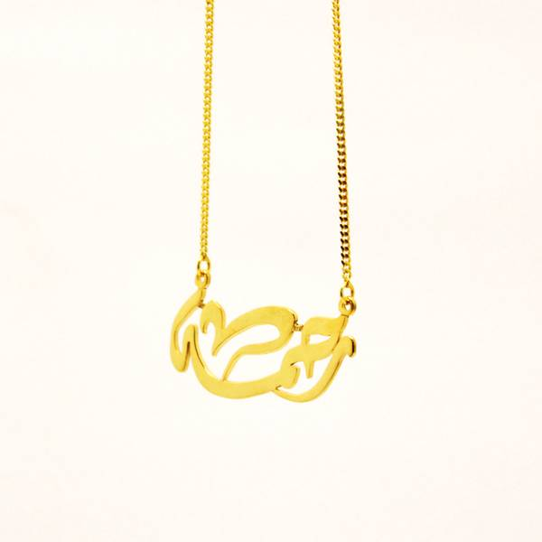 Handwrite Name Necklace in Classic Arabic Typography
