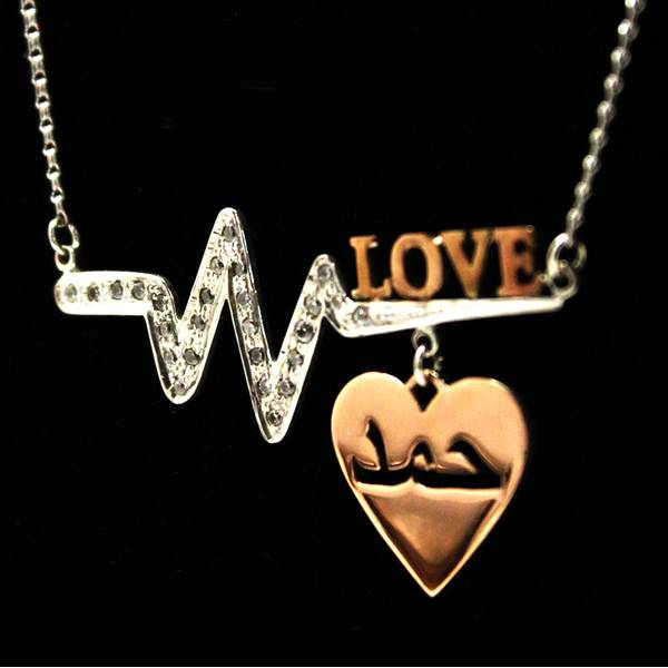 Pulse Name Necklace with Hanging Heart
