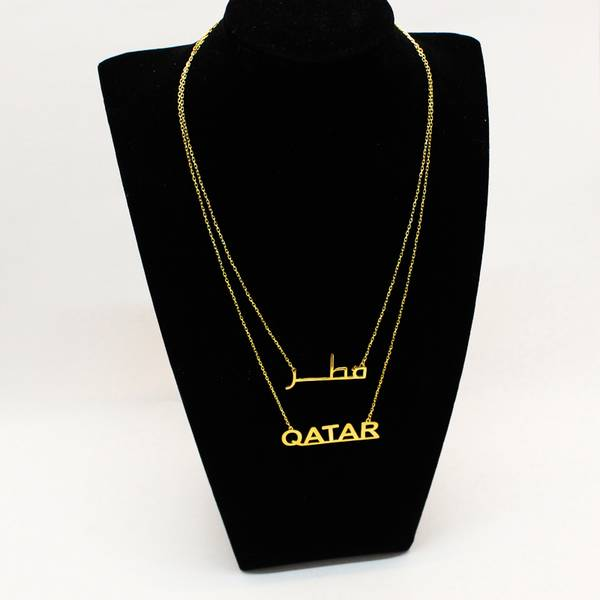 Qatar Double Necklace in Enlish and Arabic