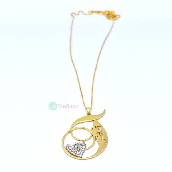 Necklace with hollow name and decorated with a silver heart