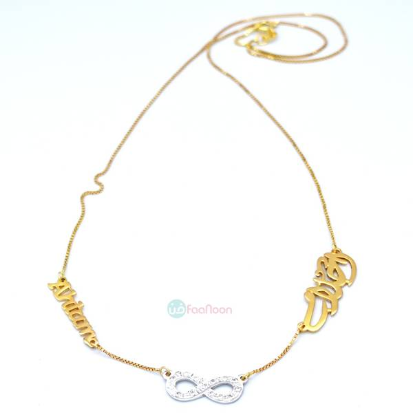 Necklace with two names Arabic and English decorated with sign of infinity