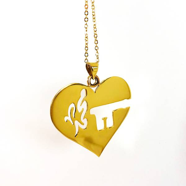Heart Key Two Names Special Necklace | Two Pieces Jewellery Design