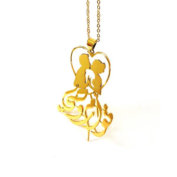Soul Mate Heart Couple Necklace with Two Lovers Design