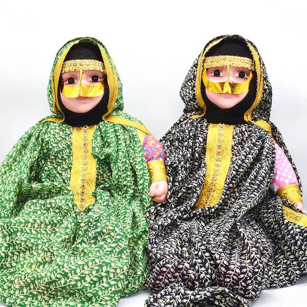 Qatari bride doll with colorful traditional dress
