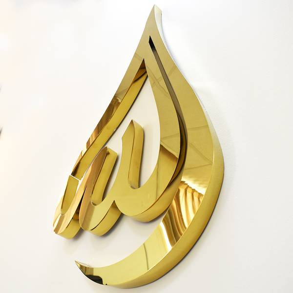 Stainless Steel Modern Allah Tear Drop Gold Color