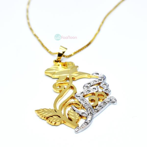 Name Necklace decorated with Joury flower