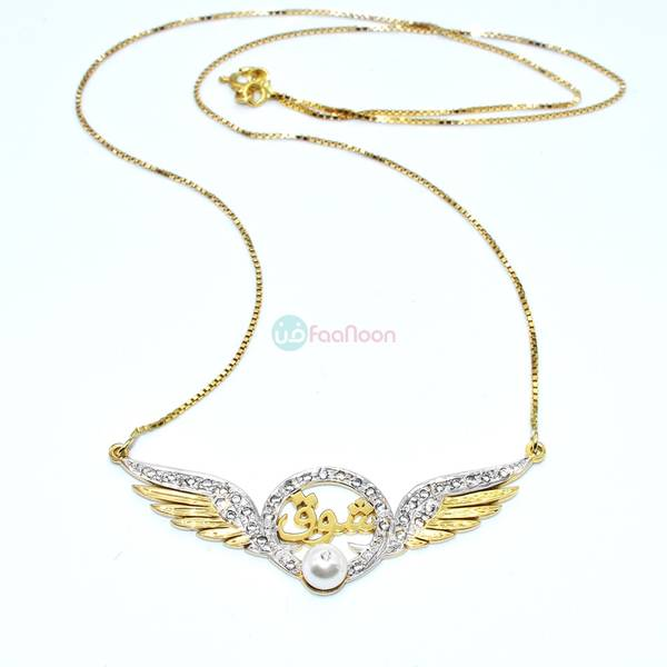 Necklace with Name design within frame and between two wings.