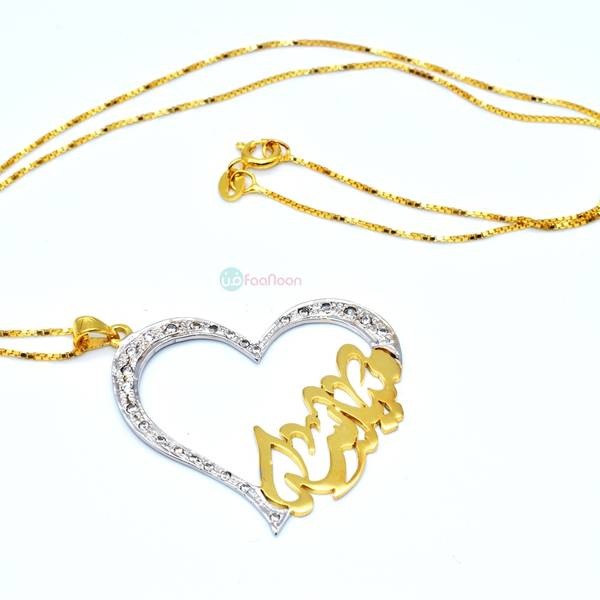 Necklace with name complementary for a silver heart decorated with lobes