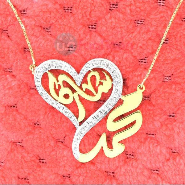 Name Necklace  with two names one is surrounded by a silver heart and name attached to the heart