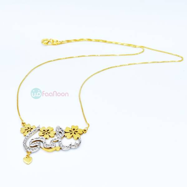 Name Necklace decorated with three flowers and hanging by a small heart love