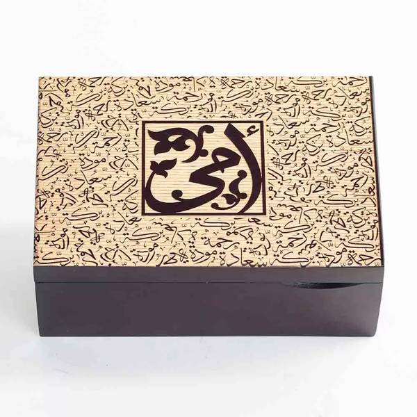 Mother Box for Gifting the Beloved Mom